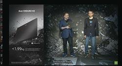 宣示搶進強固型電腦市場 宏碁Enduro產品線 首度亮相