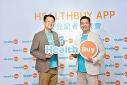 HealthBuy APP 打造安心選食