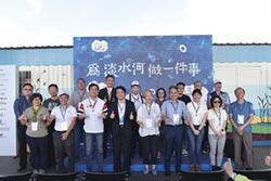 天下 邀150家企業參與淨河