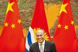 吉里巴斯親陸總統 成功連任