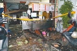 麵店瓦斯氣爆 9人受傷
