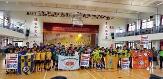 教育盃五人制足球賽 士東國小勇奪甲組冠軍