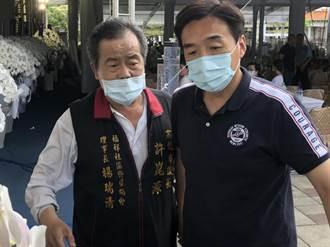 李眉蓁出征市長補選 曹桓榮:全力支持