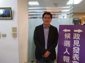 民眾黨徵召吳益政戰高雄市長補選 網卻從一圖看出玄機