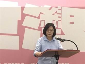 監委人事爭議  總統:菊姐從來不是任何人的擋箭牌