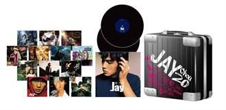 周杰倫首發黑膠唱片 方文山讚譽像時空膠囊