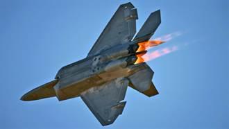 最強戰鬥機F-22 面臨發動機短缺問題