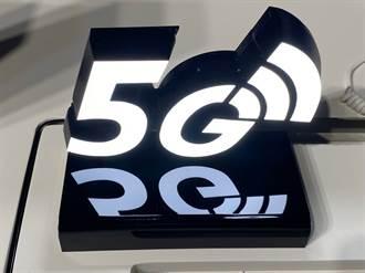 5G搶先測試 下載遊戲看片打視訊電話通通有感升級