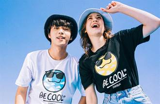 阿信最愛!STAYREAL BE COOL系列跩酷登場