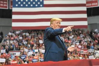 研調機構:「大選」令美國投資人最憂心 遠勝新冠疫情