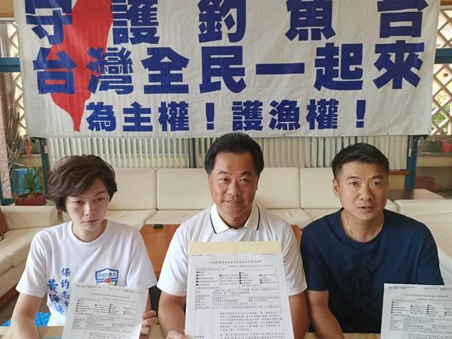 「保釣辦公室」對日方公務船驅趕我方漁船的行為表達憤怒與抗議。(胡健森攝)