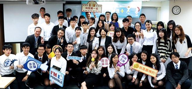 南山人壽舉辦樂齡樂活創意競賽,年輕世代展現超高五力。圖/業者提供