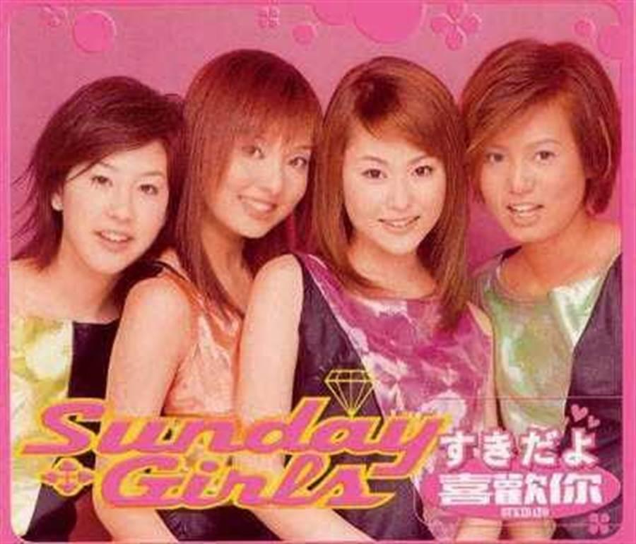 女团「Sunday Girls」出身的爱纱,因为喜欢台湾而长期留在宝岛发展。(图/翻摄自网路)