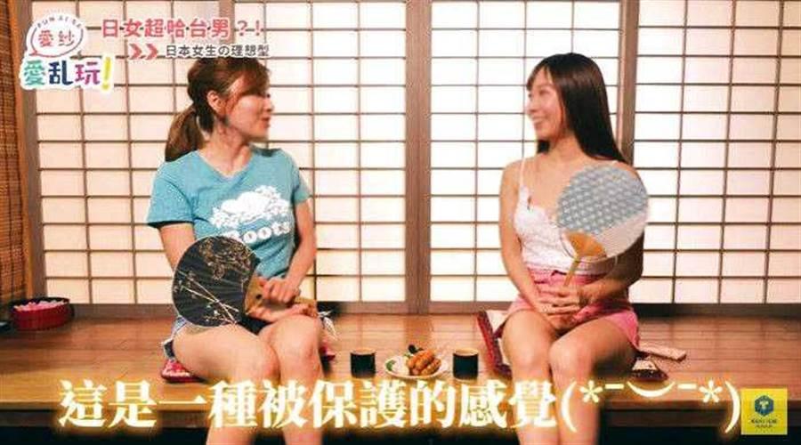 最近爱纱开始经营影音频道,与同为日本妹的小百合大聊台湾男人的优点。(图/翻摄自YouTube)