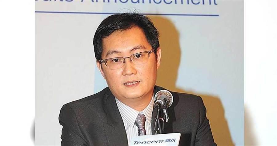 騰訊董事會主席馬化騰。(圖/新華社資料照片)