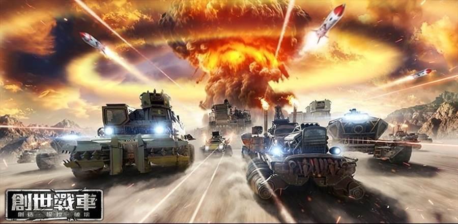 《創世戰車Online》末日之車活動熱烈展開(圖/遊戲新幹線提供)