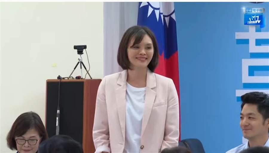 國民黨宣布徵召李眉蓁選高雄市長補選。(摘自中時電子報Youtube)