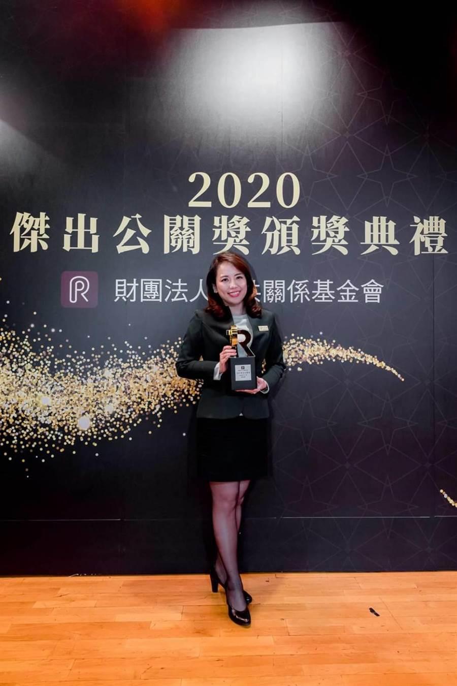 2020年公關基金會頒發的年度企業發言人傑出獎由住商不動產經理徐佳馨獲得。(住商不動產提供/王莫昀台北傳真)