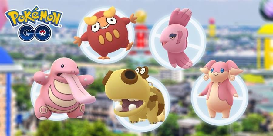 《Pokémon GO》推出端午節特別活動。(摘自Pokémon GO官方部落格)