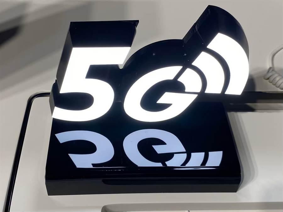 5G示意圖。(黃慧雯攝)