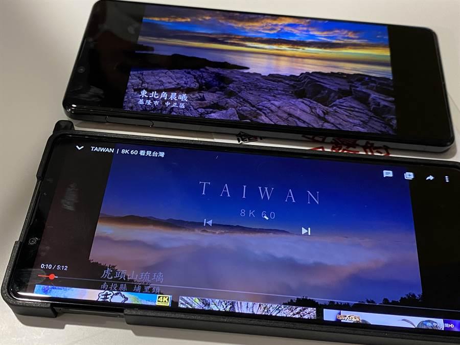 兩支Sony Xperia 1 II 使用5G網路(上)、4G網路觀看8K影片。使用4G網路的手機停在影片10秒位置。 (黃慧雯攝)