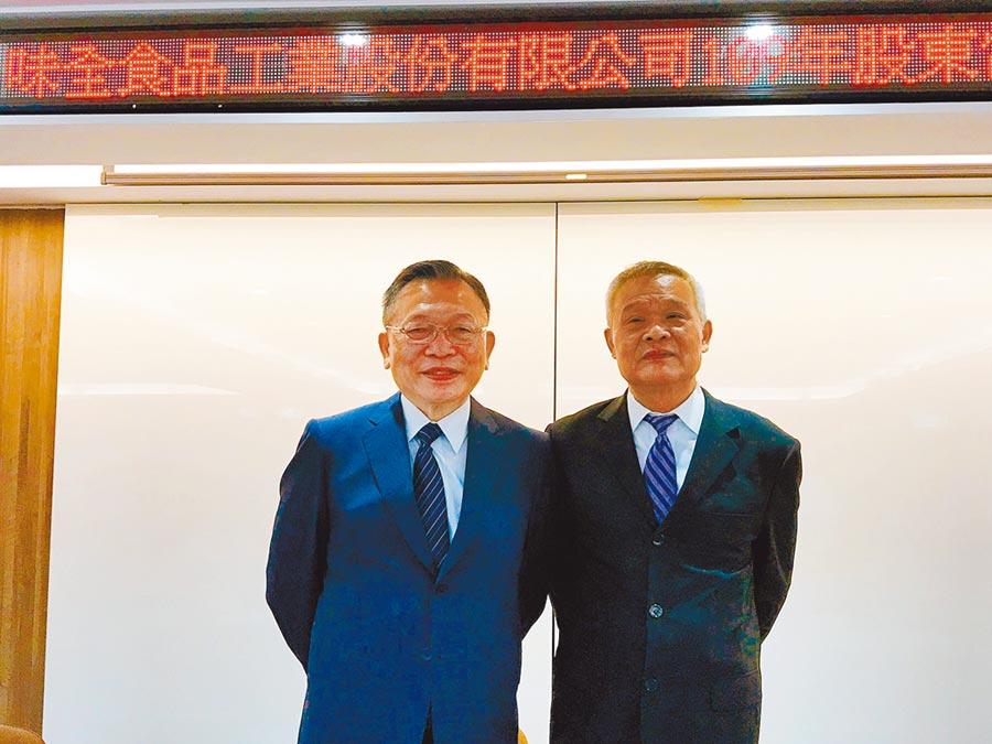 味全董事長陳宏裕(左)去年上任後23日首次主持股東會。總經理張教華(右)表示,台灣本業首季由虧轉盈,全年度表現樂觀。圖/劉馥瑜