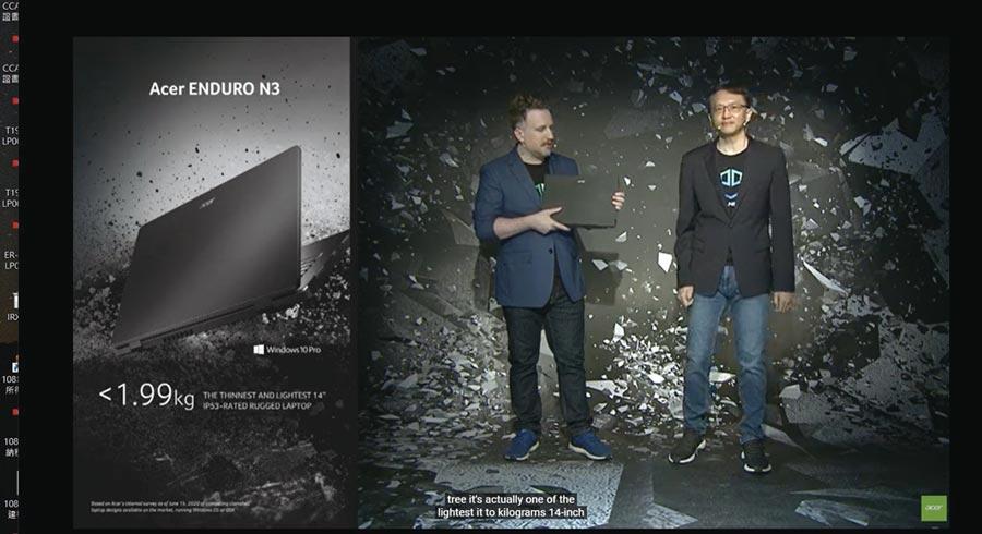宏碁23日舉行線上全球新品發表,董事長陳俊聖(右)端出全新產品線「Enduro」。圖/截自宏碁線上發表會