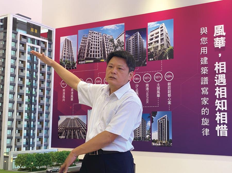 億德建設副總經理吳鴻強說,新莊副都心完善的開發規劃,給予從公園綠地、採購商場、行政就業全部具備,勢必帶動新莊發展,問鼎新北第一。圖/江富滿