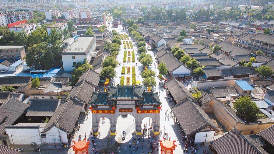 鳥瞰伏羲廟。