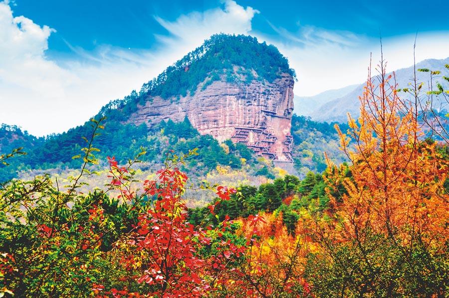 壯麗麥積山。