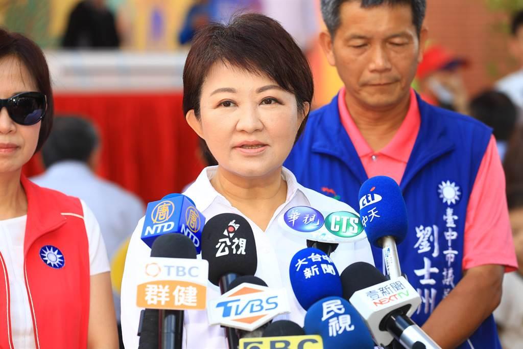 台中市長盧秀燕今天批環保署不應官官相護,政府帶頭危害人民健康。(陳世宗攝)