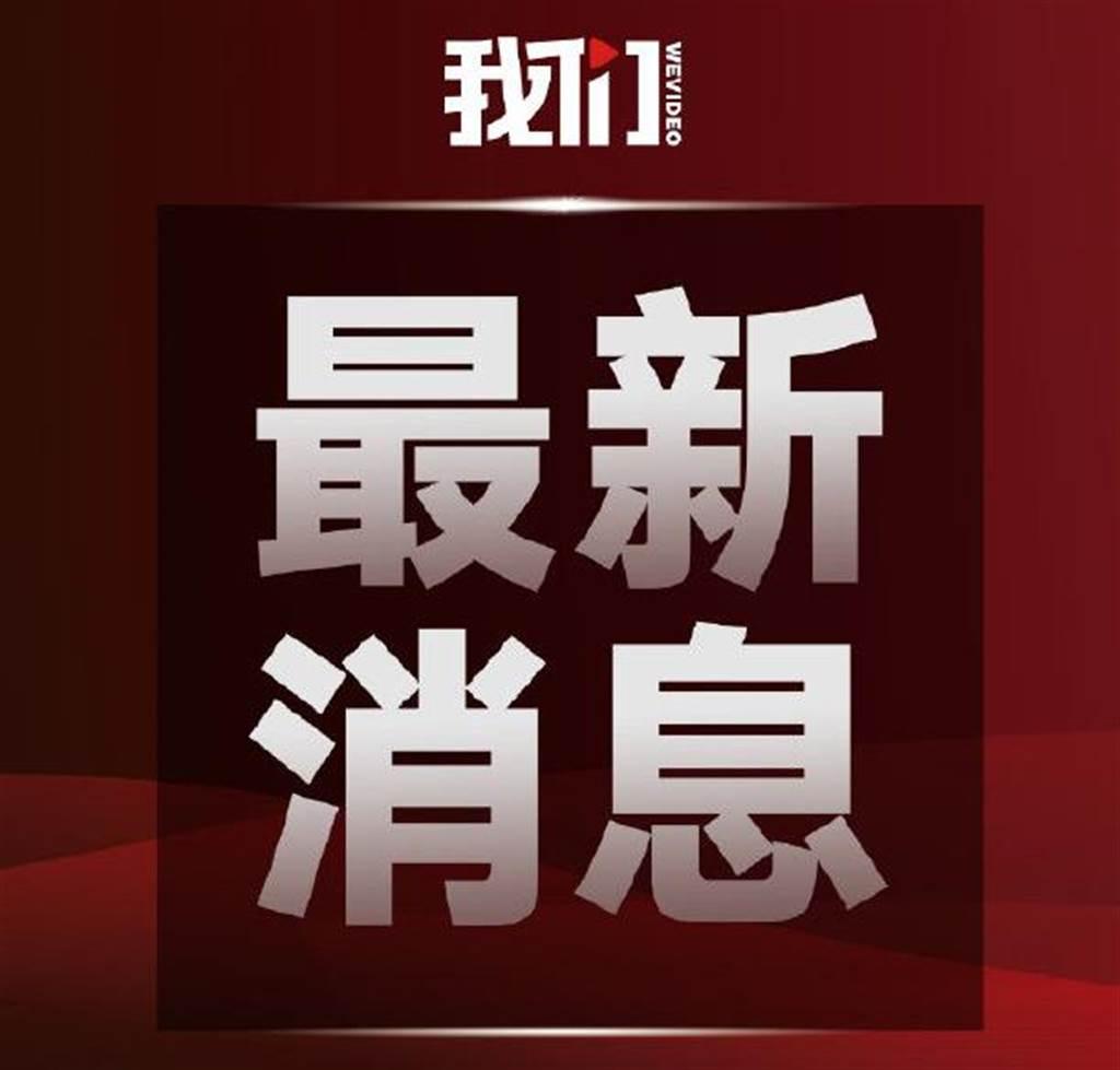 北京《新京報》所製作的「我們視頻」遭大陸官方整肅,原因是其新冠疫情報導混淆視聽遭導向錯誤、斷章取義、混淆視聽,社會影響惡劣。(圖/新京報我們視頻微博)