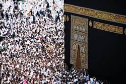 中國伊斯蘭教協會:暫停穆斯林參加2020年度朝聖活動