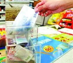 超商零錢捐常有「千元鈔」?店員反曝暗黑真相