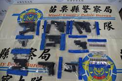 全國肅槍專案 苗警掃蕩地下兵工廠、緝獲9非法槍枝