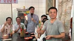 昔與韓搶訂單 今和邁吃肉圓 高雄漁會理事長:我是中立