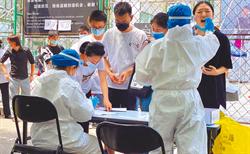端午小長假成疫情防控「壓力測試」 陸官媒:北京緊繃