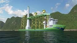 離岸風電再躍進!台船環海完成浮吊船最終投資