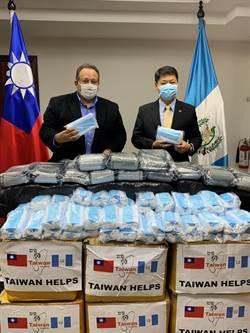 將捐6千萬美元助瓜地馬拉擴建醫院?外交部回應
