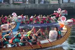 2020台南國際龍舟錦標賽 大型公開男子組冠軍出爐