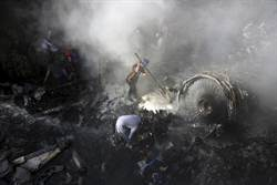 人為疏失釀空難 巴基斯坦150執照可疑機師遭停飛