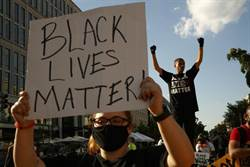黑人平權運動 遭港獨人士攻擊