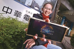 超親民! 中華電5G資費 599元起跳