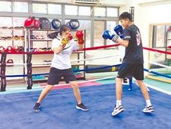 三峽國中拳擊隊 開心打擂台