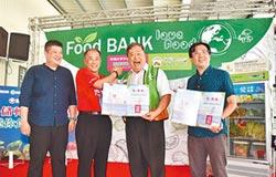 高雄食物銀行倉儲啟用 造福弱勢