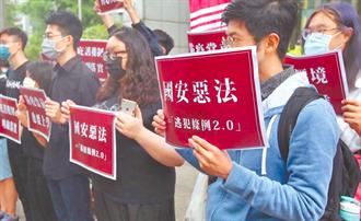 港媒爆:港青「水路」潛逃台灣路線曝光 收費100萬港元