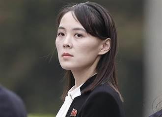 居民這句話惹怒北韓!隔牆有耳他全家慘被流放