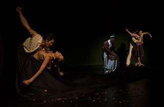 當探戈遇上京劇 世紀當代舞團舞動愛情
