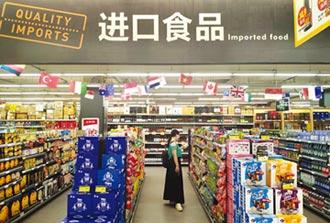 進口商品怕疫外 全球掀買國貨熱