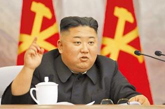 金正恩扮白臉 暫停對南韓軍事行動